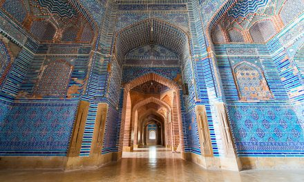 A Majestic but Neglected Heritage : Shahjahan Masjid